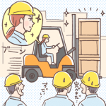 Công việc cho xe nâng là gì?