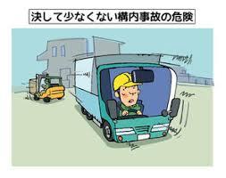 Hình ảnh minh  hoạ của một chiếc xe nâng