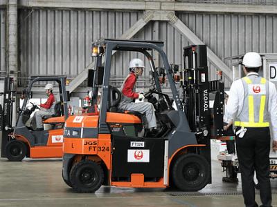 """JAL, """"Thứ hai JAL CARGO Nhật bản nâng cao xe nâng huyện"""" tổ chức"""